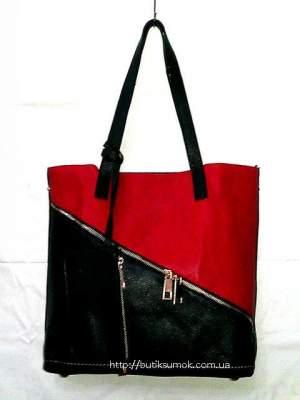 Интернет бутик брендовых сумок